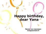 Happy birthday dear Yana Прими мои скромные поздравления