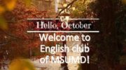 Welcome to English club of MSUMD today