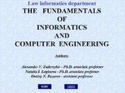 Law informatics department THE FUNDAMENTALS OF INFORMATICS AND