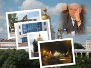 Стратегия социально-экономического развития Республики Мордовия до 2025 года