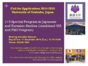 Call for Applications 2014 -2015 University of