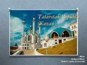 Tatarstan Republic Kazan Make Epifanova Olesya Student 4