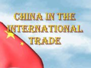 china in the international trade at this