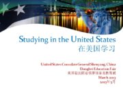 Studying in the United States 在美国学习 United States
