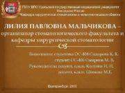 ГБОУ ВПО Уральский государственный медицинский университет Минздрава России