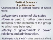 Political Science A political order Characteristics of political
