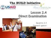 Lesson 2 4 Direct Examination Заняття 2 4
