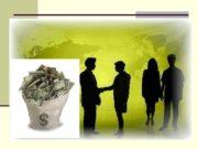 Экономические операции Потоки Вклад руб Бонус компании