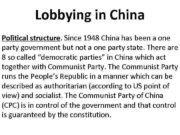 Lobbying in China Political structure Since 1948 China
