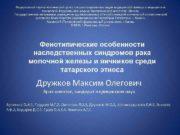 Федеральный научно-клинический центр специализированных видов медицинской помощи и