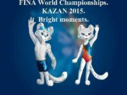 FINA World Championships KAZAN 2015 Bright moments