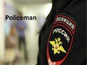 Policeman Wear to work To fasten different