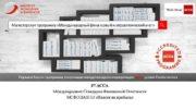 F 7 ACCA Международные Стандарты Финансовой Отчетности МСФО