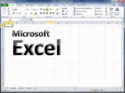 Microsoft Excel 1 План 1 Интерфейс Excel