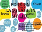 FOREIGN LANGUAGE IN MY LIFE Mini-project was performed
