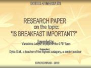 Content I Introduction II Breakfast and Its Importance