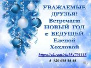 https vk com club 84701118 8 920 048 48