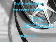 English presentation The cinema Ukraina Povna Yana From