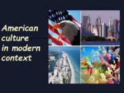 American culture in modern context The American