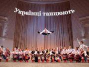 Історія виникнення народних танців дуже давня Розпочалася вона
