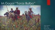 M Gogol Taras Bulba Vlad Yevych Form 9