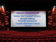 VOCABELARY A PREMIER CINEMA THE RECONSTRUCTION THE DEMONSTRATION