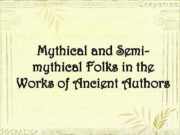 Mythical and Semimythical Folks in the Works of