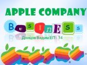 Донцов Вадим ЕП – 14 APPLE COMPANY My