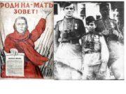 Защита Отечества Кто такой патриот Каковы главные