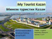 My Tourist Kazan Минем туристик Казан Performed student