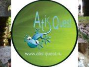 Компания Atis Quest предлагает Вам окунуться в атмосферу