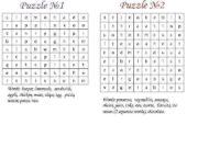 Puzzle 2 Puzzle 1 s l
