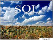 Кафедра ИС Что такое SQL Structured Query
