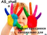 AS_studi o Детские праздники специально для Организация