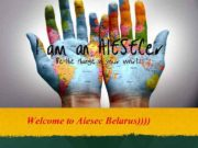 Welcome to Aiesec Belarus Aiesec AIESEC