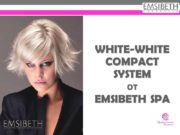WHITE-WHITE COMPACT SYSTEM от EMSIBETH SPA White-White Compact