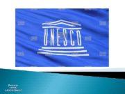 Виконав ТАРАС САМОЙЛЕНКО United Nations Educational Scientific