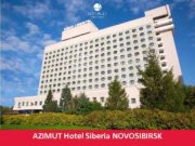 AZIMUT Hotel Siberia NOVOSIBIRSK TRIPADVISOR Hotel Rating