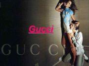 Gucci Дом моды Gucci итальянская