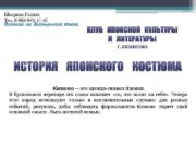 Шадрина Галина Тел 8 -908 -945 -11 -63