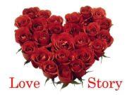 Love Story Он — единственный Когда я