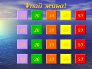 Презентация 9 КЛАСС ГЕНЕТИКА