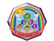 Государственное образовательное учреждение города Москвы детский сад общеразвивающего