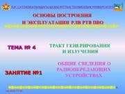 1 К.И. САТПАЕВ АТЫНДАҒЫ ҚАЗАҚ ҰЛТТЫҚ ТЕХНИКАЛЫҚ УНИВЕРСИТЕТІ