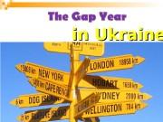 Презентация a gap.pps