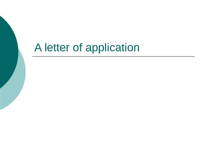 application letter for teachers philippines