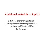 Additional materials to Topic 2 1. Rationale for