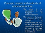 СС oncept, subject and methods of administrative law.