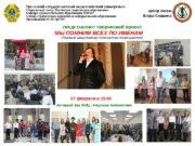 Уральский государственный педагогический университет Социальный театр Института социального