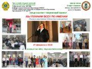 Уральский государственный педагогический университет Социальный театр ИСОбр Кафедра